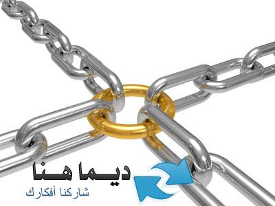 مواقع Backlinks مجانية
