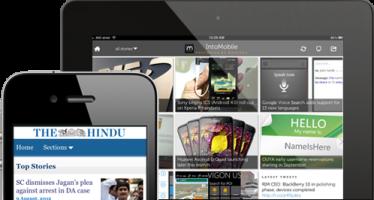 طريقة صنع تطبيق لمدونتك على ال iphone وغيره من الأجهزة اللوحية بسهولة