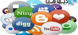 100 موقع بوكمارك مجانا لنشر موضوعاتك