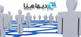100 دليل مجاني عالي تصنيف باج رانك لنشر موقعك