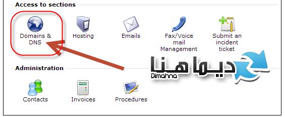 دخول إلى   Domains & DNS