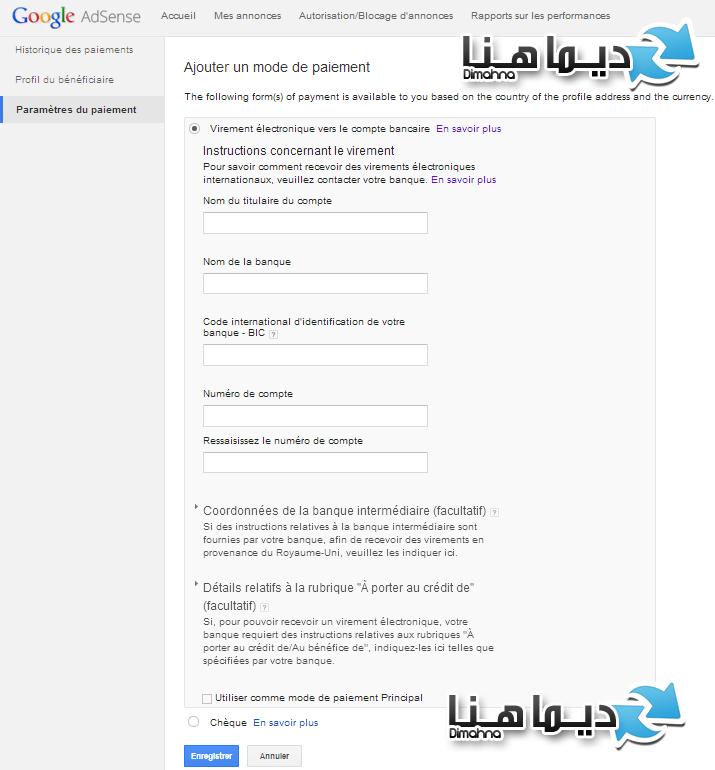 حصري : خاصية تلقي دفعات ادسنس عن طريق تحويل إلكتروني