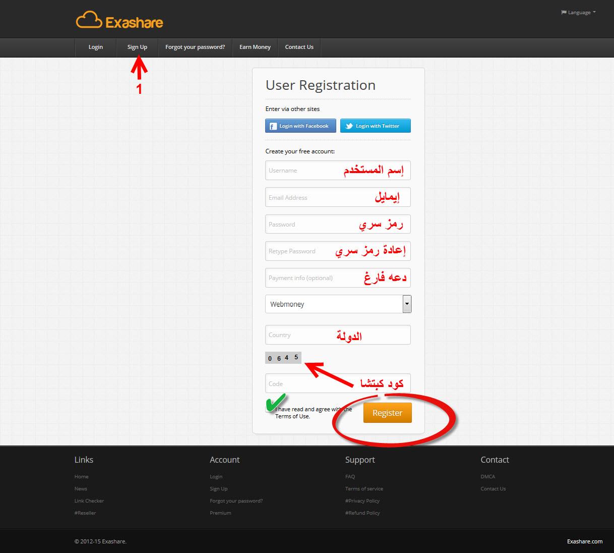 تعرف على موقع Exashare.com للتحميل