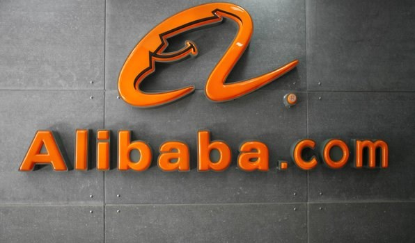 موقع علي بابا (alibaba)