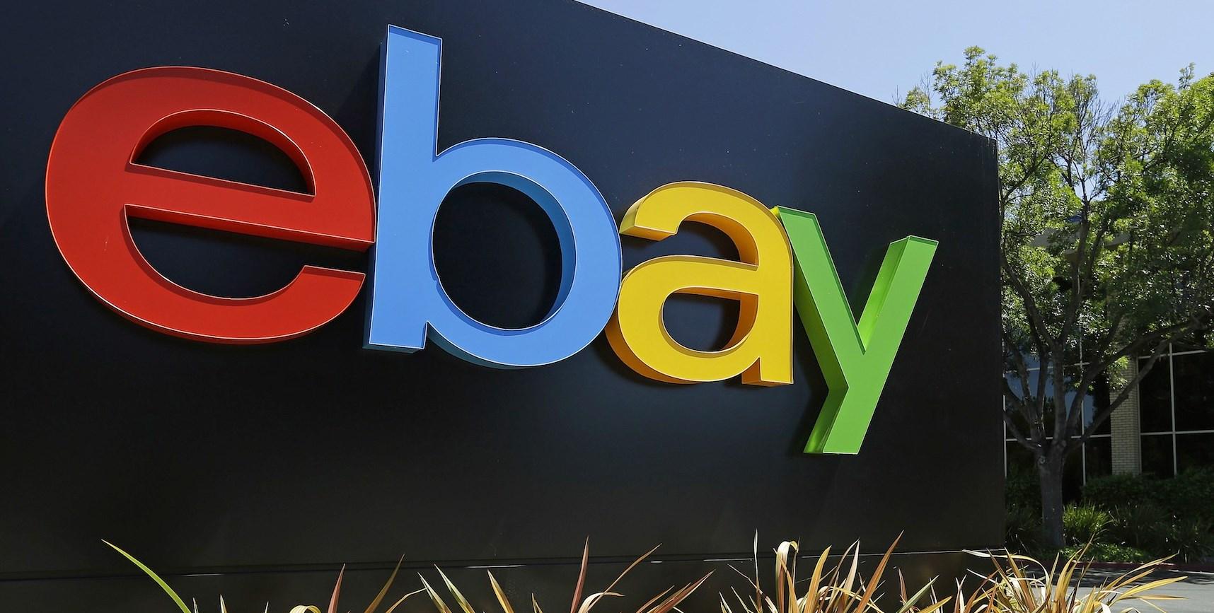 موقع إيباي (eBay)