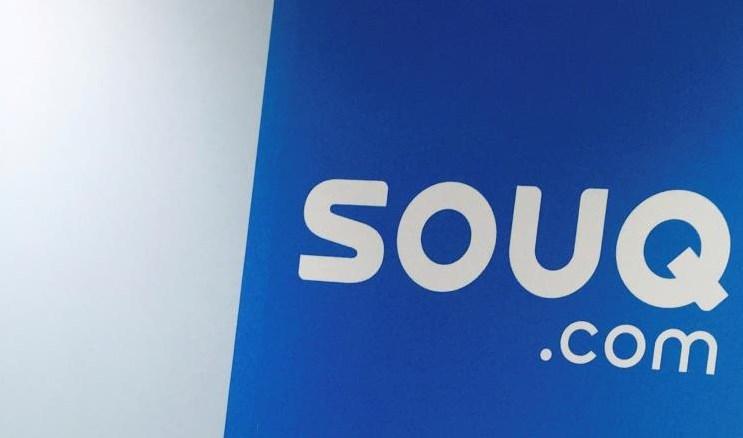 موقع سوق دوت كوم (souq.com)